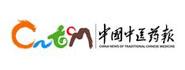 中国中医药报社