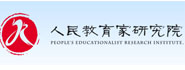 中国教育报刊社人民教育家研究院