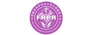 中国整形美容协会女性生殖整复分会