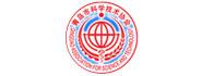 青岛市科学技术协会