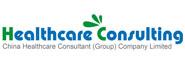 中国医疗咨询服务集团有限公司