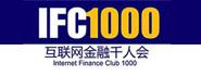 互联网金融千人会(IFC1000)