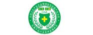 全国卫生产业企业管理协会抗菌产业分会