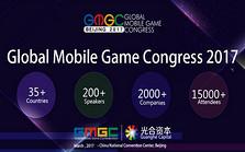 第六届全球移动游戏大会暨北京国际数娱节( GMGC  2017)