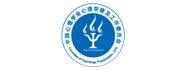 中国心理学会心理学普及工作委员会