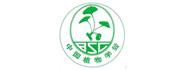 中国植物学会