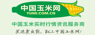 中国玉米网
