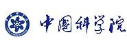 中国科学院核能安全技术研究所