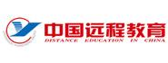 《中国远程教育》杂志社