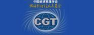 中国地球物理学会地球物理技术委员会