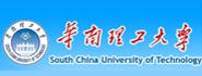 华南理工大学发光材料与器件国家重点实验室
