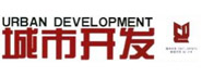《城市开发》杂志社