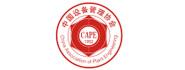 国际设施管理协会(中国)