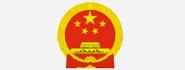 衢州市人民政府