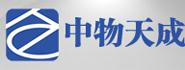 北京中物天成资讯服务有限公司