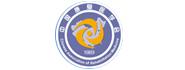 中国康复医学会运动疗法专业委员会