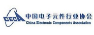 中国电子元件行业协会电子变压器分会