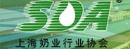 上海奶业行业协会