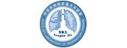 广州呼吸疾病研究所