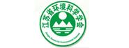 江苏省环境科学学会