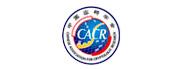中国密码学会教育与科普工作委员会