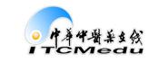 世中联(北京)远程教育科技发展中心