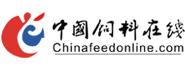 中国饲料在线网站