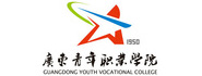 广东青年职业学院