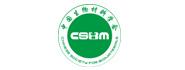 中国生物材料学会