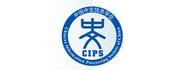 中国中文信息学会