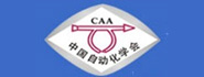 中国自动化学会平行控制与管理专业委员会