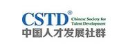 CSTD中国人才发展社群