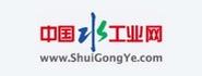 中国水工业互联网站