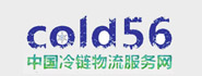 中国冷链物流服务网