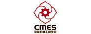 中国机械工程学会机械工业自动化分会