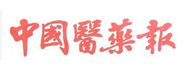 中国医药报社