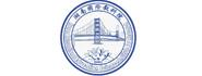 湖南省国际教科院