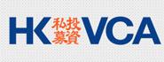 香港创业及私募投资协会(HKVCA)