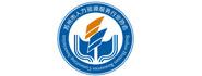 苏州人力资源服务行业协会