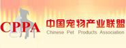 中国宠物产业联盟