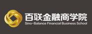 百联金融商学院