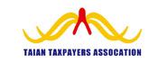 泰安市纳税人协会