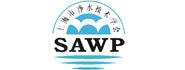 上海市净水技术学会