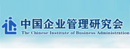 深圳市三羚智能电子有限公司