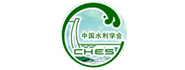 中国水利学会水力学专业委员会