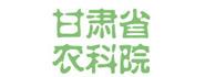 甘肃省农业科学院