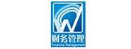 中国企业财务管理协会