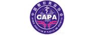中国整形美容协会法律事务部