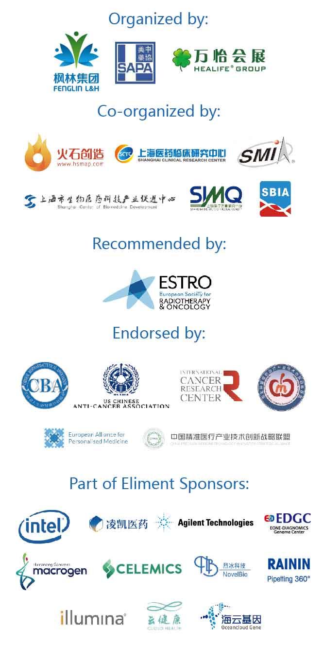 2016全球精准医疗(中国)峰会