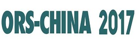 2017中国国际骨科技术与成果展